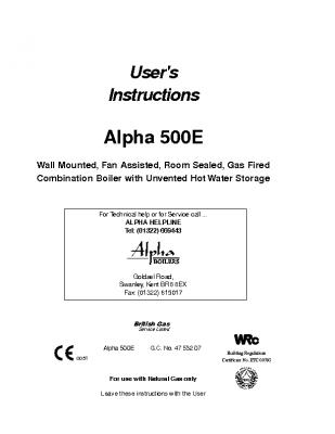 Alpha 500E 47-532-07
