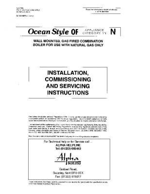 Alpha Ocean Style OF 47-532-02