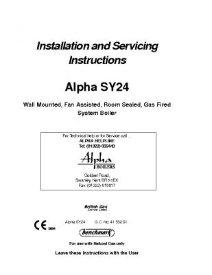 Alpha SY24 41-532-01