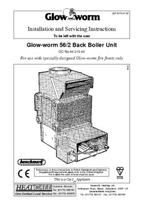 Glow Worm 56-2 44-315-40